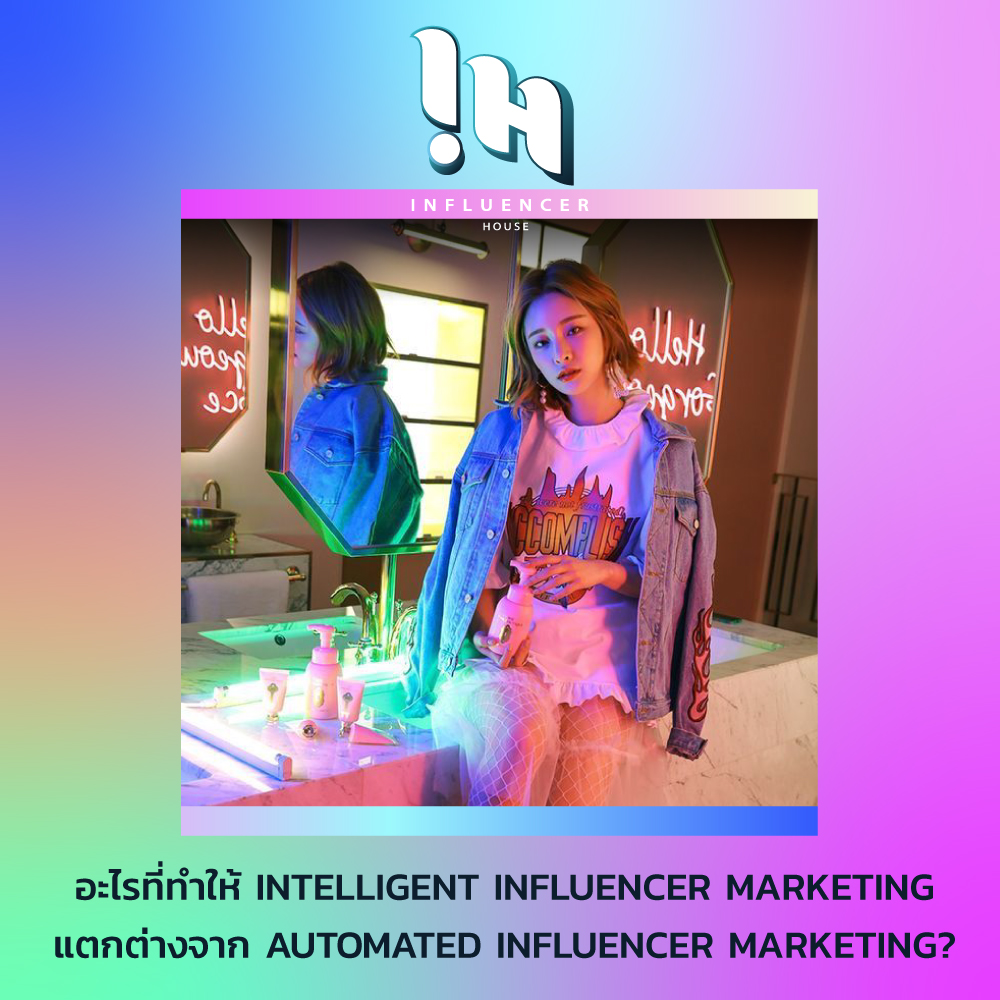 Intelligent Influencer Marketing Vs Automated Influencer marketing thailand