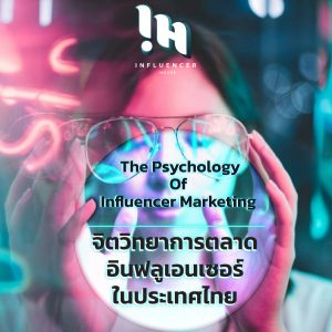 the-psychology-of-influencer-marketing-in-thailand